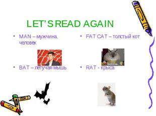 LET'S READ AGAIN MAN – мужчина, человек