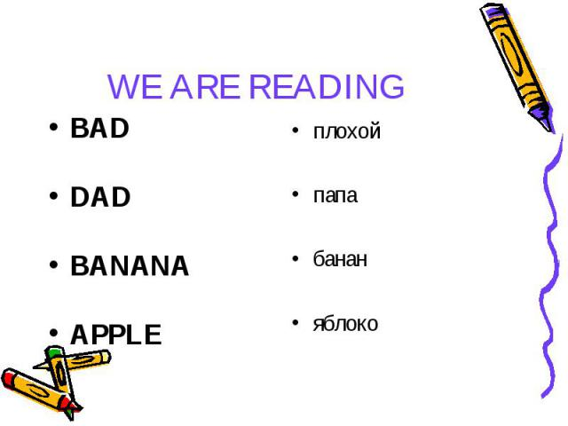 WE ARE READING BAD DAD BANANA APPLE