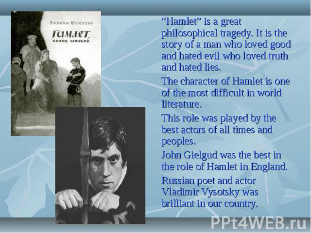 """""""Hamlet"""" is a great philosophical tragedy. It is the story of a man who loved good and hated evil who loved truth and hated lies. """"Hamlet"""" is a great philosophical tragedy. It is the story of a man who loved good and hated evil who loved truth and h…"""