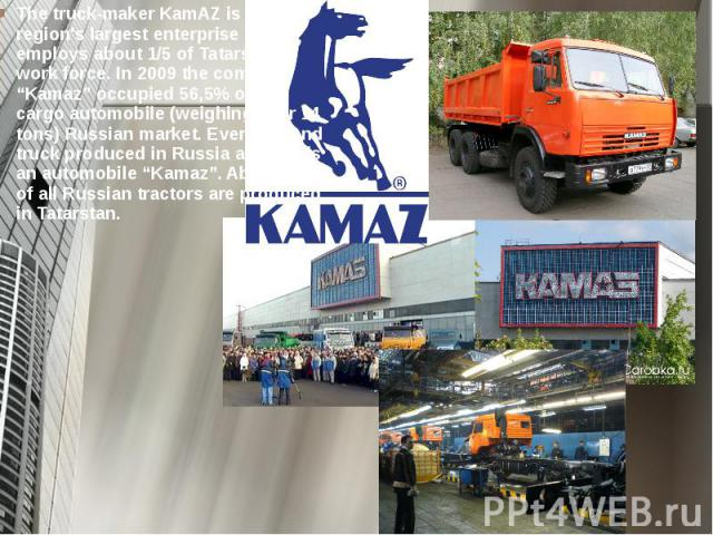 """The truck-maker KamAZ is the region's largest enterprise and employs about 1/5 of Tatarstan's work force. In 2009 the company """"Kamaz"""" occupied 56,5% of the cargo automobile (weighing over 14 tons) Russian market. Every second truck produced in Russi…"""