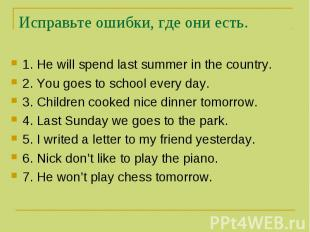 1. He will spend last summer in the country. 1. He will spend last summer in the