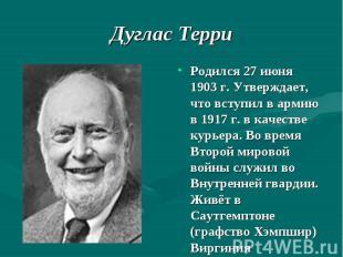 Родился 27 июня 1903 г. Утверждает, что вступил в армию в 1917 г. в качестве кур