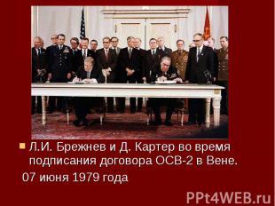 Л.И. Брежнев и Д. Картер во время подписания договора ОСВ-2 в Вене. Л.И. Брежнев