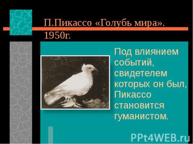 Под влиянием событий, свидетелем которых он был, Пикассо становится гуманистом. Под влиянием событий, свидетелем которых он был, Пикассо становится гуманистом.