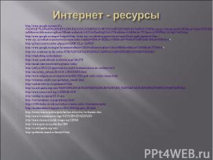 http://www.google.ru/search?q=%D0%B7%D0%B0%D0%BE%D0%BA%20%D1%80%D1%8B%D1%86%D0%B