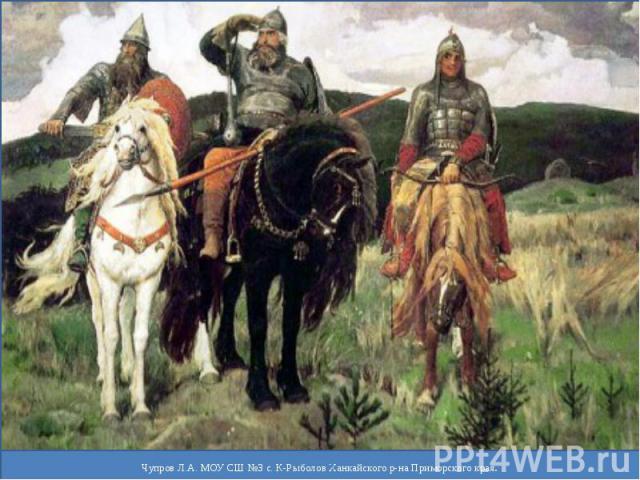 Внутренняя политика князя Владимира I В отличие от своих предшественников Владимир значительно больше уделял внимания внутренним делам государства, избегая крупных военных предприятий. Присоединил земли радимичей (982 г.) вятичей (984 г.), Червонной…