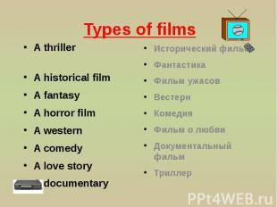 Types of films A thriller A historical film A fantasy A horror film A western A