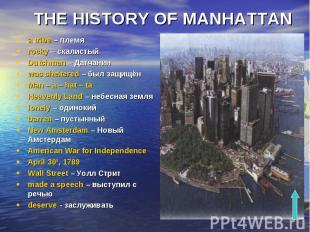 THE HISTORY OF MANHATTAN a tribe – племя rocky – скалистый Dutchman – Датчанин w