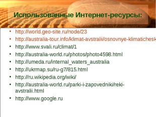 http://world.geo-site.ru/node/23 http://world.geo-site.ru/node/23 http://austral