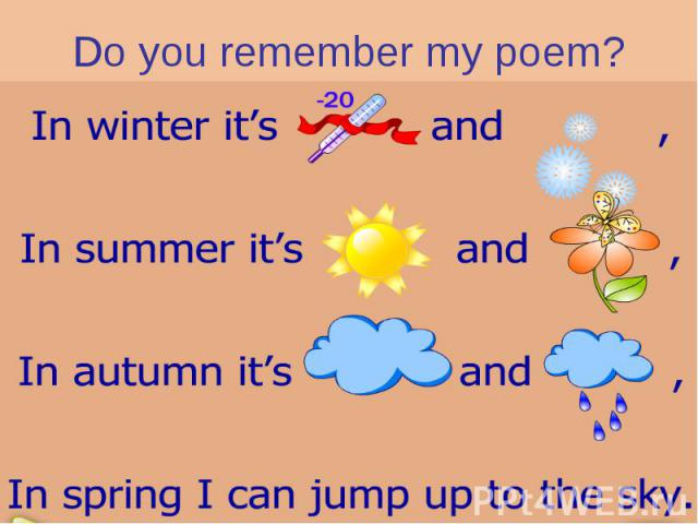 Do you remember my poem?