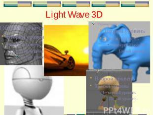 Light Wave 3D