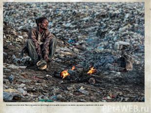 Большая часть населения Мапуту проживает за чертой бедности в трущобах или прост