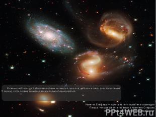 Космический телескоп Хабл позволил нам заглянуть в прошлое, добраться почти до и