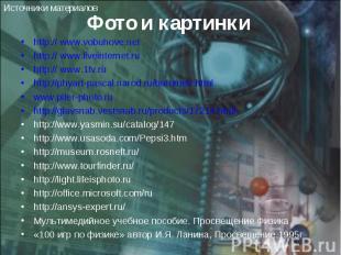 http:// www.vobuhove.net http:// www.vobuhove.net http:// www.liveinternet.ru ht