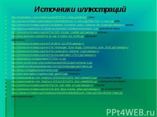 http://topsensation.ru/wp-content/uploads/87973512_wheel.jpg?e83a2c колесо http: