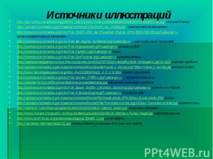 http://top-tuning.ru/upload/images/Pict_statiy/tuning_history/b6fed5e5a0638a9f36