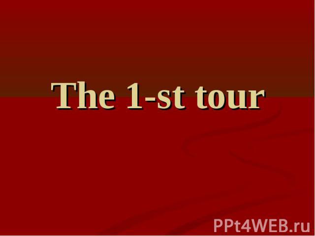 The 1-st tour