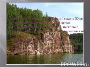 Много озёр, известно озеро Таватуй (около 50 км к северу от Екатеринбурга), а та