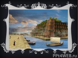 В 90 километрах от Багдада находятся развалины Вавилона. Древний город давно пер