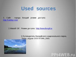 Used sources1. Сайт города Валдай режим доступа: http://valday.com/ 2.Живой GIF.