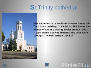 St.Trinity cathedralThe cathedral is in Svoboda Square. It was the first brick b