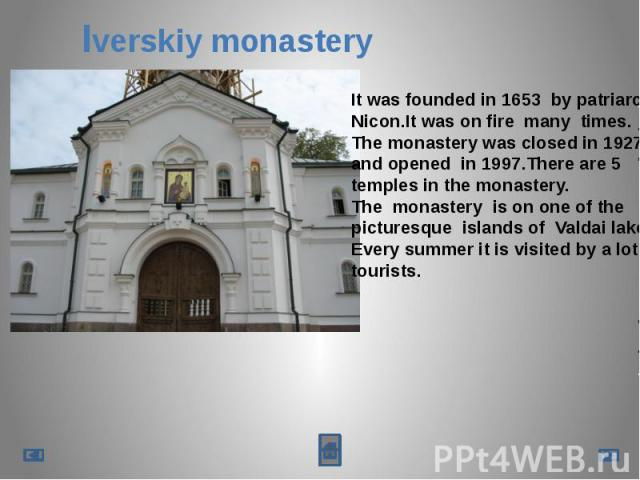 Iverskiy monasteryIt was founded in 1653 by patriarch Nicon.It was on fire many times.The monastery was closed in 1927and opened in 1997.There are 5temples in the monastery.The monastery is on one of thepicturesque islands of Valdai lake.Every summe…