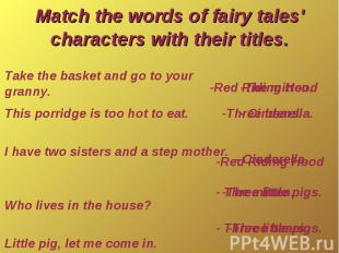 Match the words of fairy tales' characters with their titles.Take the basket and