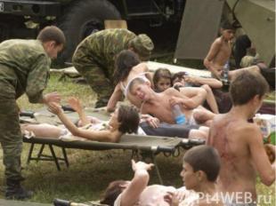 Были ранены 728 заложников игорожан,