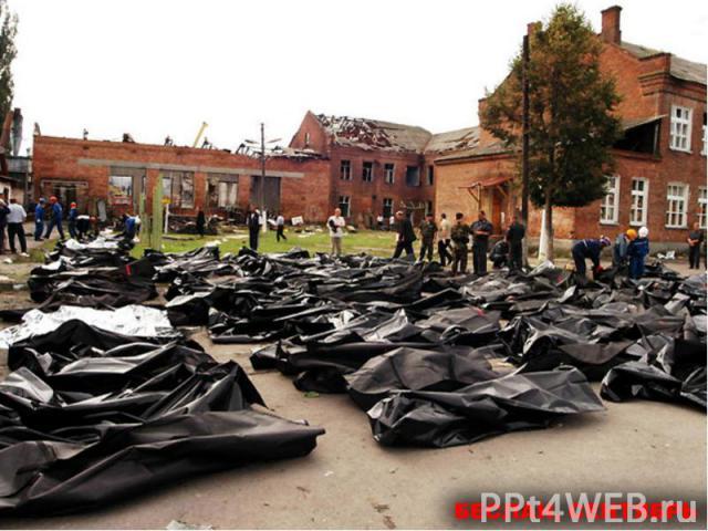 В результате теракта 1-3 сентября 2004 годаумерли ипозже скончались отранений 333 человека,втом числе 186 детей.