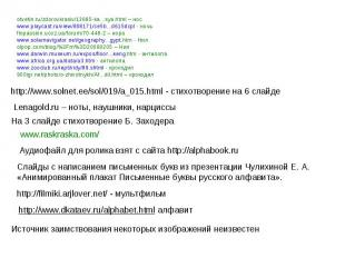 otvetin.ru/zdorovkrasiv/13685-ka...sya.html – носwww.playcast.ru/view/808171/ce5
