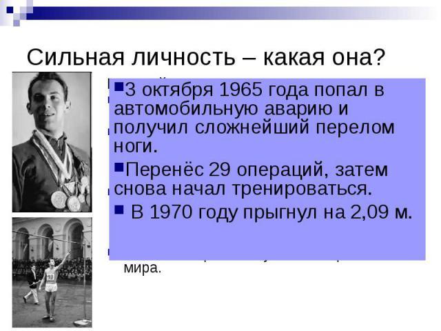 Презентация на тему человек личность обществознанию — pic 14