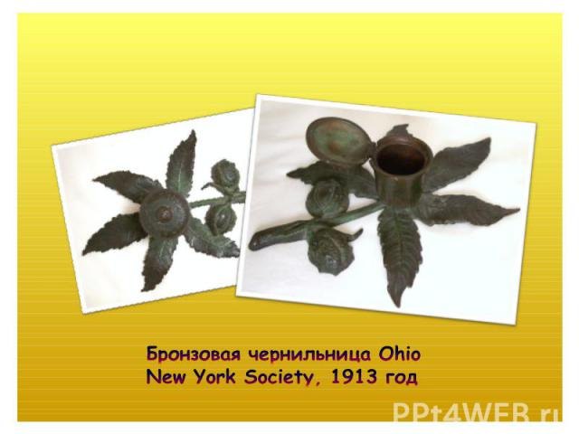 Бронзовая чернильница Ohio New York Society, 1913 год