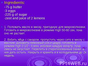 Ingredients:-75 g butter-3 eggs-225 g of sugar-zest and juice of 2 lemons1. Поло