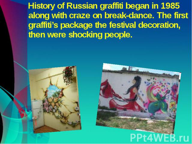 History of Russian graffiti began in 1985 along with craze on break-dance. The first graffiti's package the festival decoration, then were shocking people.