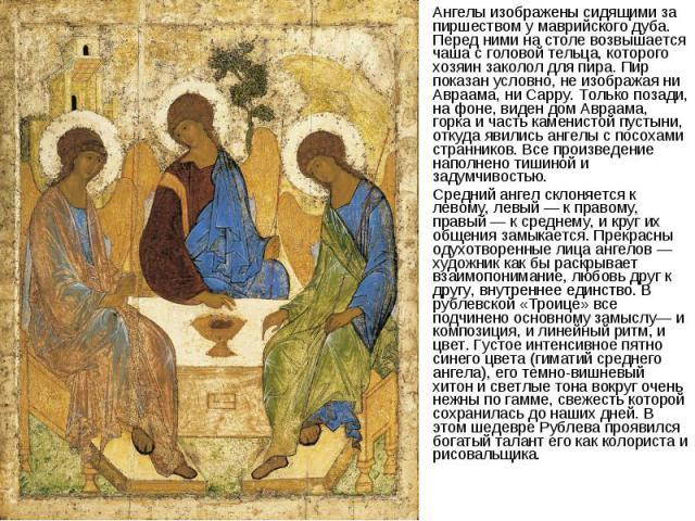Ангелы изображены сидящими за пиршеством у маврийского дуба. Перед ними на столе возвышается чаша с головой тельца, которого хозяин заколол для пира. Пир показан условно, не изображая ни Авраама, ни Сарру. Только позади, на фоне, виден дом Авраама, …