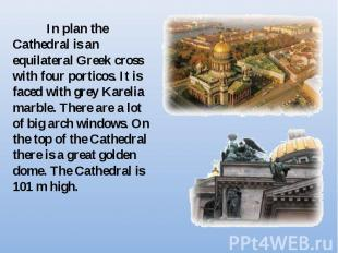 In plan the Cathedral is an equilateral Greek cross with four porticos. It is fa