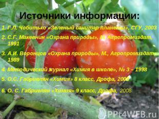 Источники информации:Г.Л. Чобитько «Зеленый санитар планеты», СГУ, 2003С.Г. Маке