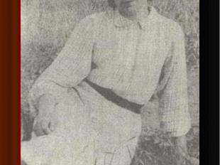 Антонина Хрычикова