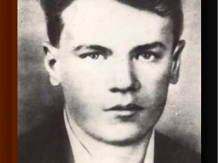 Алексей Шумавцов(«Орел»)