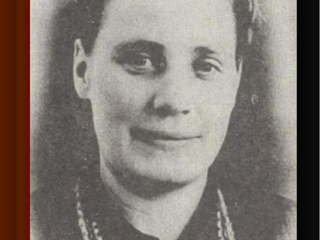 Римма Фирсова