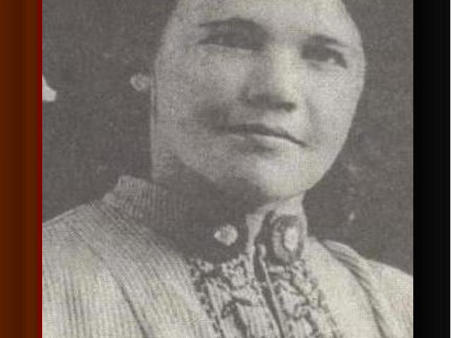 А. П. Егоренкова
