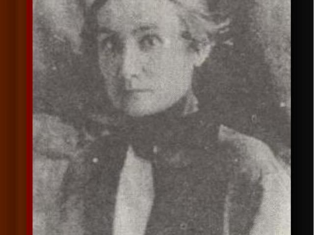 Клавдия Антоновна Азарова(«Щука»)