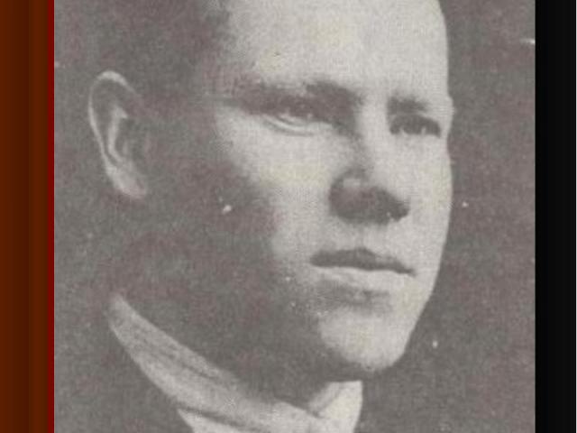 Комиссар партизанского отрядаАфанасий Федорович Суровцев