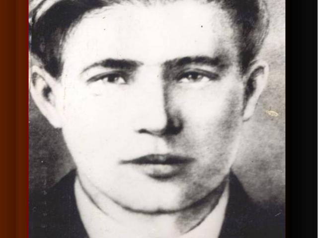 Александр Лясоцкий(«Огонь»)