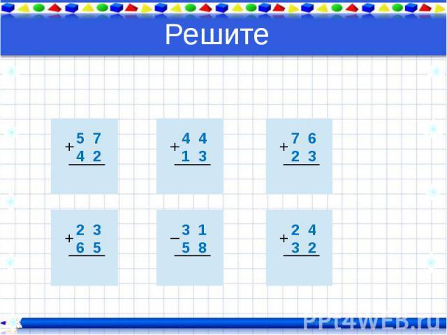 45 mathmatics theme 1 2 class Theme 26 : triangles (2) triangles égaux a la fin du thème, tu dois savoir : définition de deux triangles superposables propriétés sur l'égalité de.