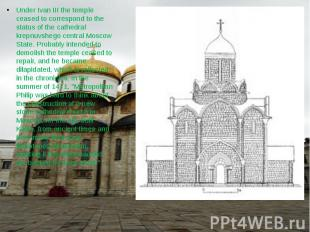 Under Ivan III the temple ceased to correspond to the status of the cathedral kr