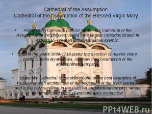 Cathedral of the AssumptionCathedral of the Assumption of the Blessed Virgin Mar